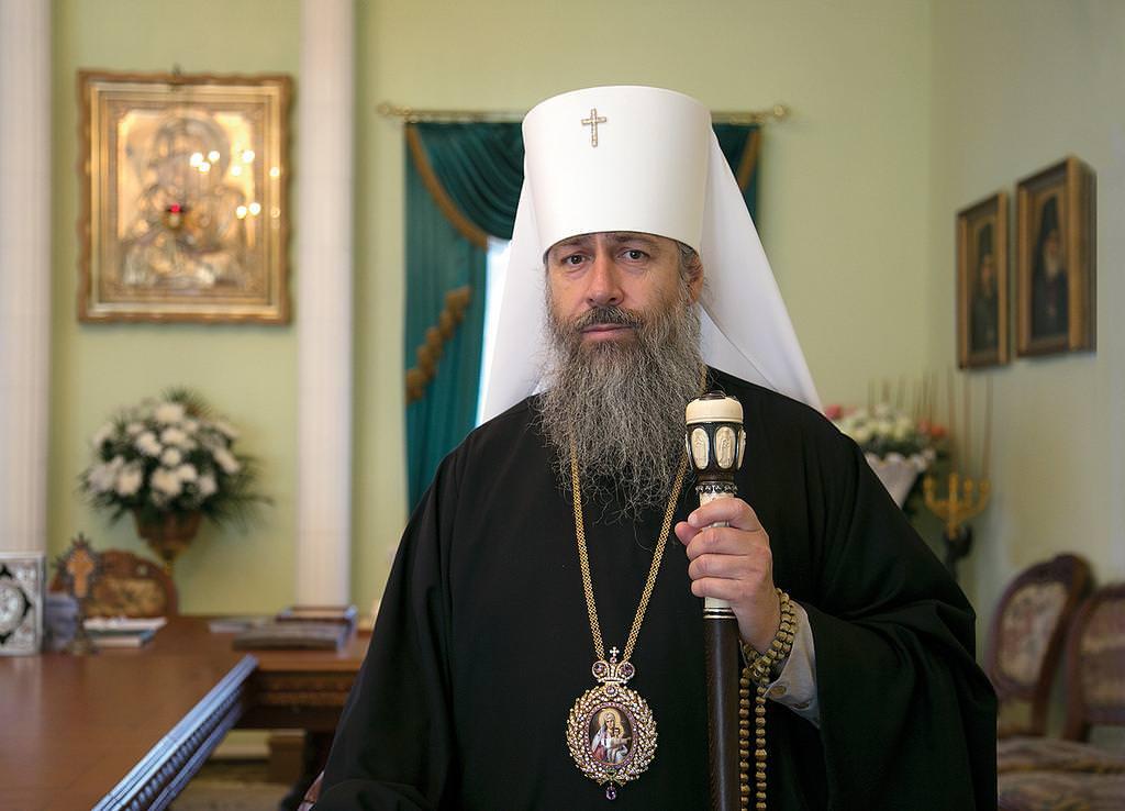 Митрополит Арсеній Яковенко